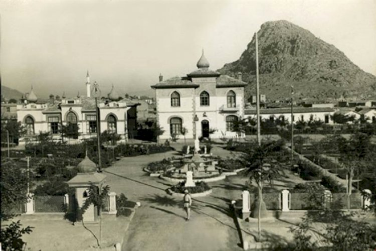 Afyonkarahisar Tarihi